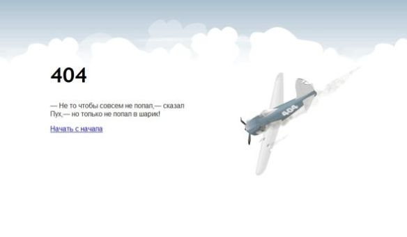 20 Most Creative 404 Error Pages For Inspiration