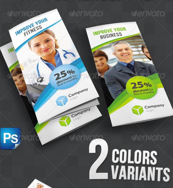 Pro Multipurpose Tri Fold Brochure