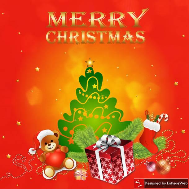 Orange Christmas Tree With Gift Items