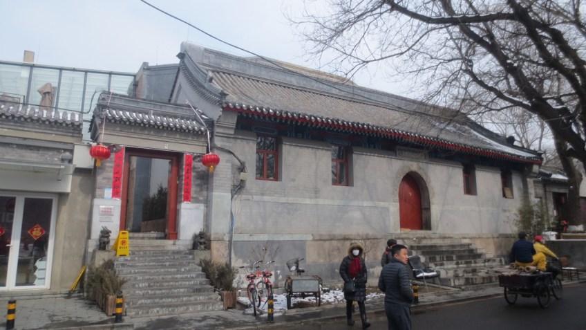 The Hong'en Dao Temple building, March 2017