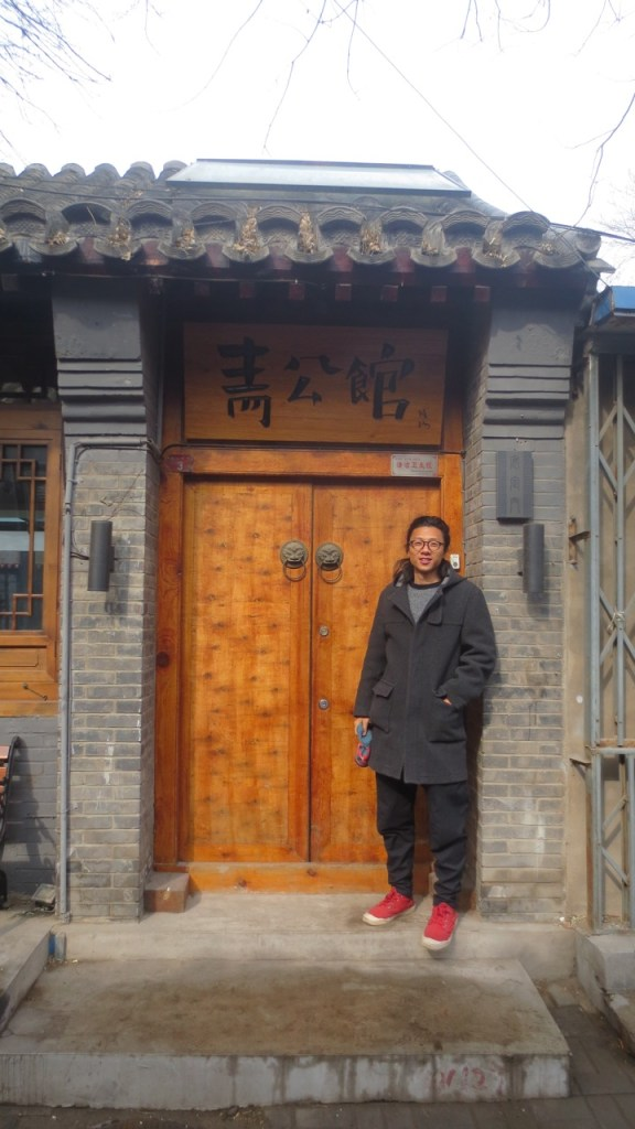Zafka (Zhang Anding) standing outside the offices of China Youthology in Beijing