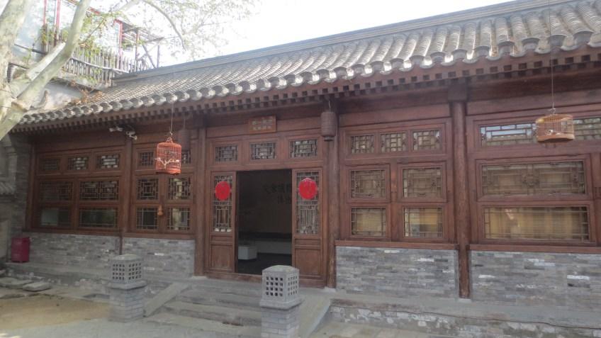 Shijia Hutong Museum, Beijing April 2017