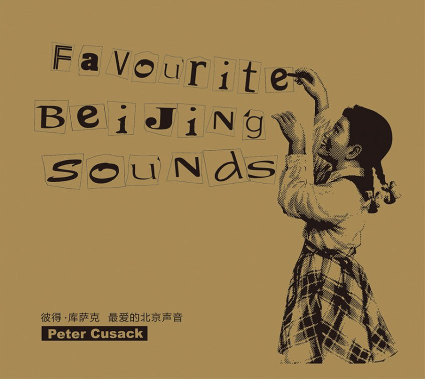 Peter Cusack, Favourite Beijing Sounds, CD cover, Sub Jam Recordings, 2007