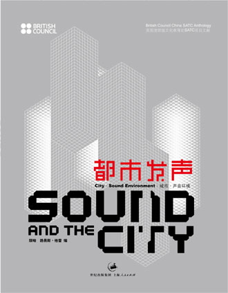 Sound and the City, 2005