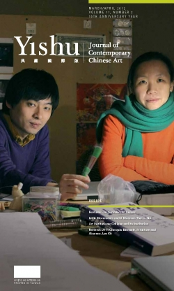 Liu Ding and Carol Yinghua Lu on the cover of Yishu Journal No.49