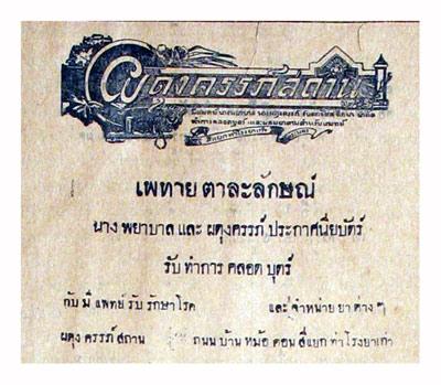 a5319117-11
