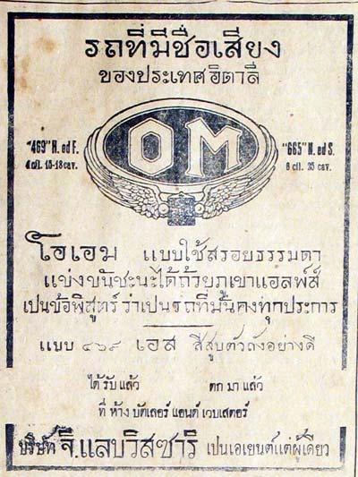 a5319117-16