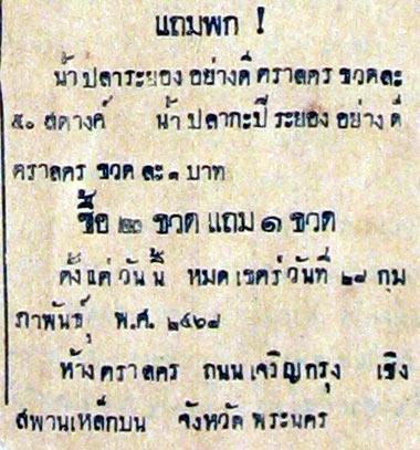a5319117-17