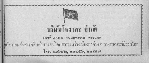 a5319117-196