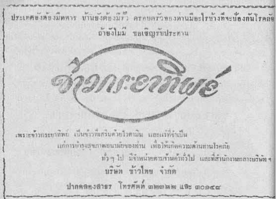 a5319117-199