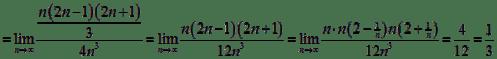 Suma całkowa dla funkcji f(x)=x^2 cd.