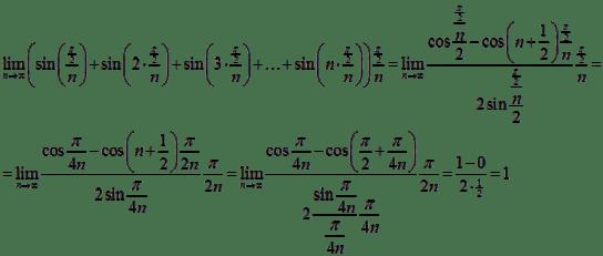 Obliczanie sumy całkowej dla sinx