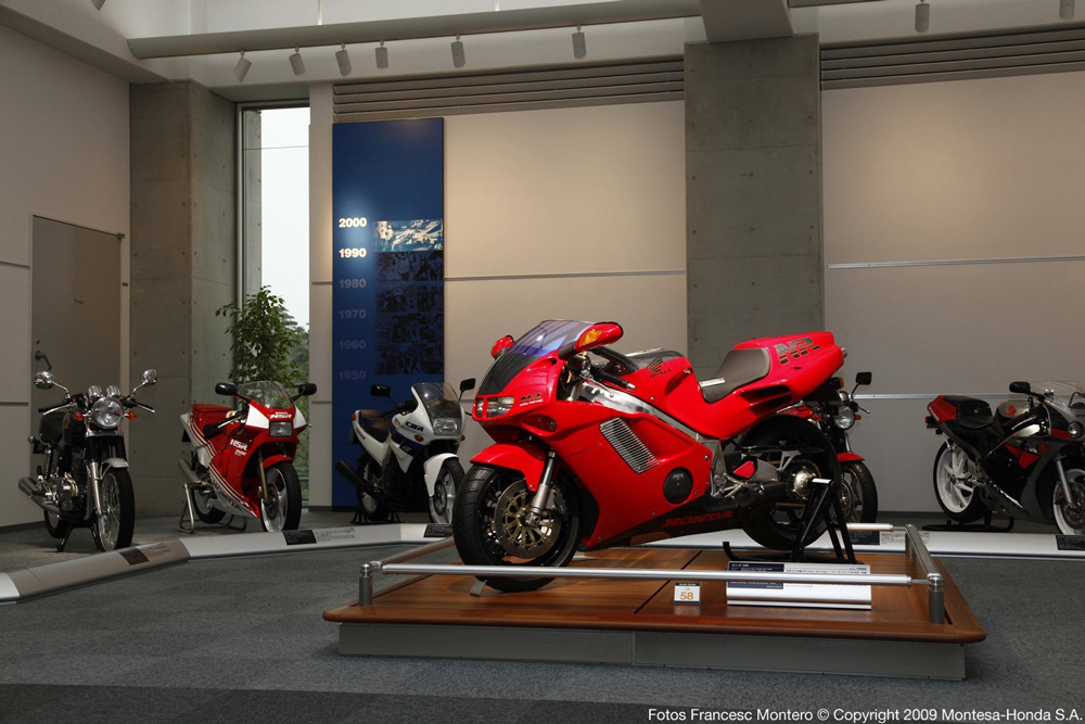 Museo de Honda