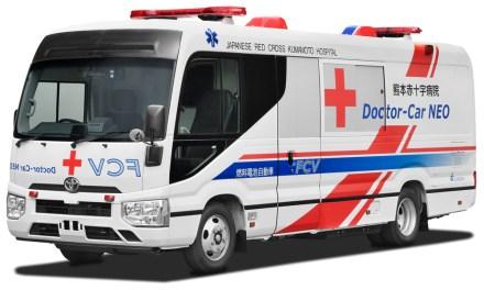 Toyota y Cruz Roja desarrollan la primera clínica móvil propulsada por hidrógeno