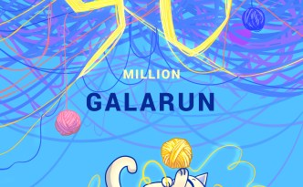 eyewire, galarun, points, 50, million, congrats