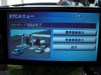 ETC機器を認識
