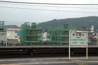 新幹線建設中