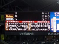 3x-2で勝利