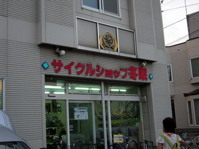 ユニークな自転車屋さん