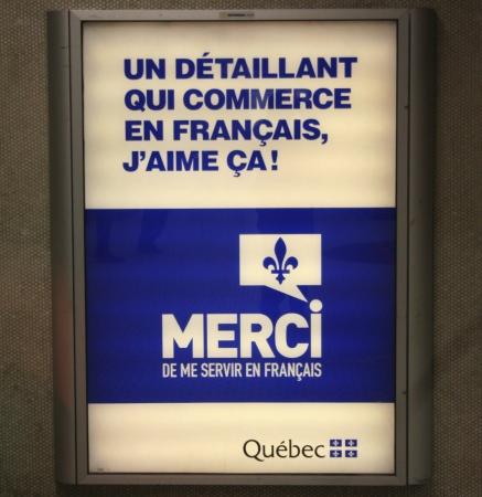 Office qu b cois de la langue fran aise fagstein - Office de la langue francaise ...