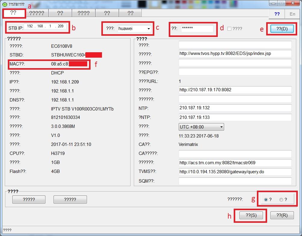 ENGLISH] Hyptv Set Top Box – Huawei EC6108V8 – Playstore