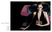 Devi Kroell S14 ad (3)