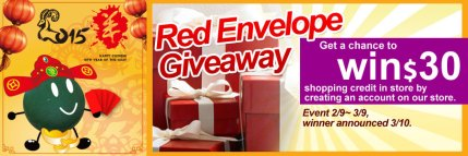 Red Envelope Giveaway_20150205