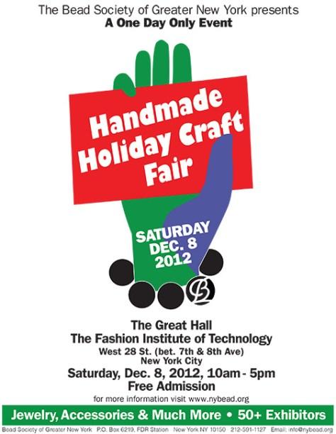 BSGNY holiday flyer 2012