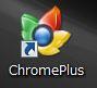 ChromePlusロゴ