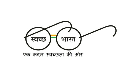 Image result for swachh bharat