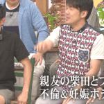 アンタッチャブル柴田が「さんまのお笑い向上委員会」でダブル不倫騒動を赤裸々告白