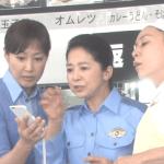 ドラマ「女たちの特捜最前線」で高島礼子が元気に演技しててひと安心