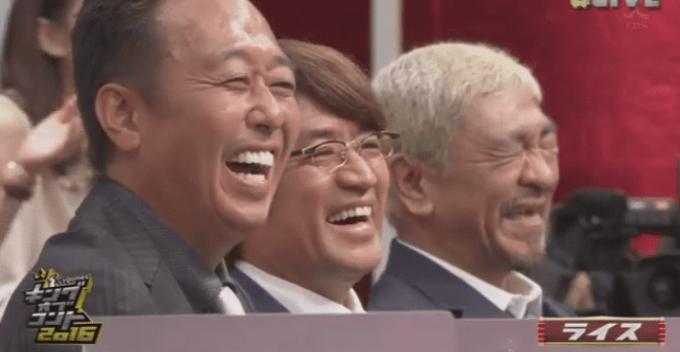 大笑いの審査員