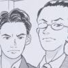 相棒15 第6話 隣人の殺人疑惑がミステリアスな感じでおもろい!そして、右京と冠城が漫画になる。(ネタバレ)