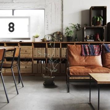 Modern Industrial Living/Dining Room