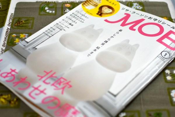 掲載誌『MOE 2020年1月号』のお知らせ