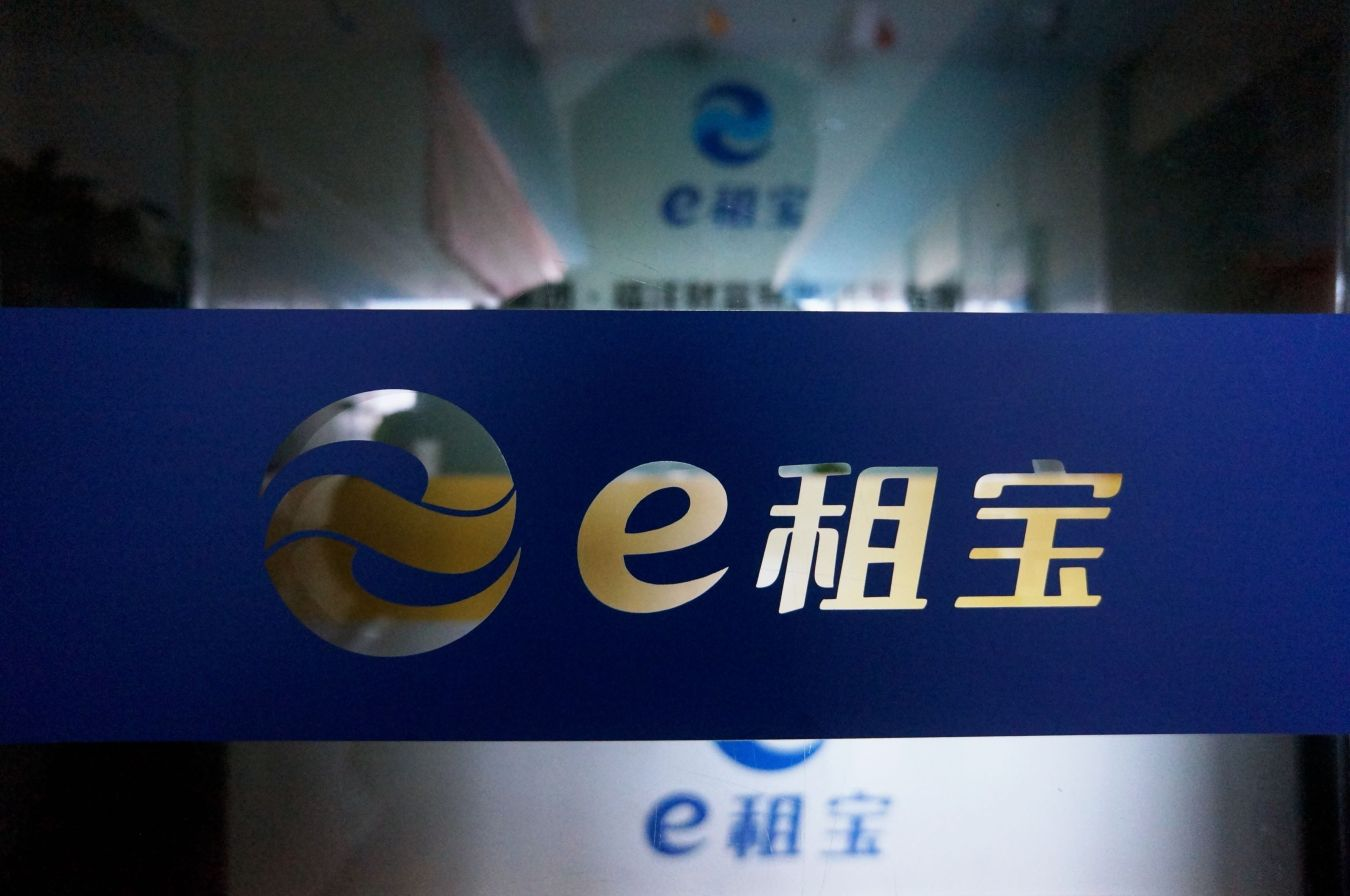 peer-to-peer (P2P) lending firm, Ezubao