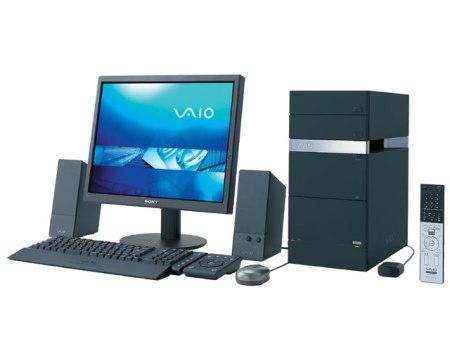 2005年の最高峰モデルだったVGC-RA72PL2。46万円前後という価格だった。