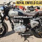 Royal Enfield Classic 350 Bs6 Launch On Jan 7th Gaadikey