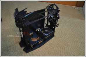 mod PC Strix Knight Asus Cooler Master
