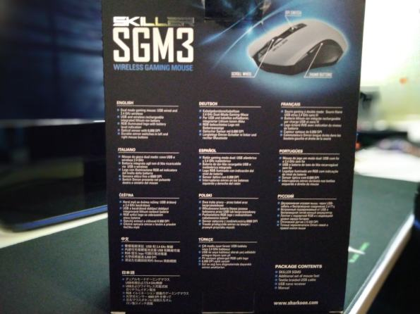 Souris Sharkoon Skiller SGM3-min