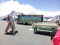 Blick vom Wirtn der Edelweißspitze