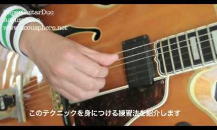 How To Play Man In The Mirror – Acousphere Guitar Lesson