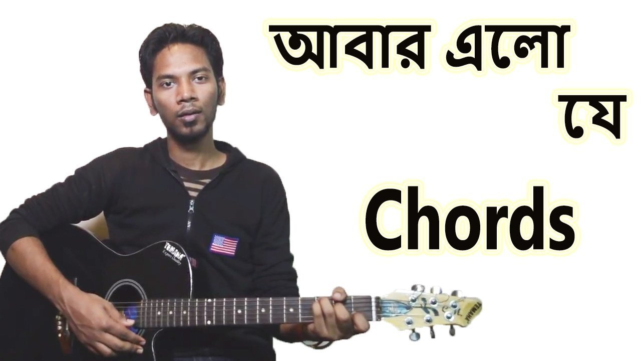 Abar Elo Je Shondha Original Bangal Songs Acoustiv Guitar Chords