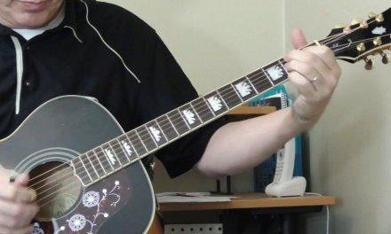 Lightning Hopkins Guitar Lesson – What'd I Say Part 1