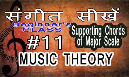 Basic Music Theory Lessons for Beginners in Hindi 11 Supporting Chords of Major Scales