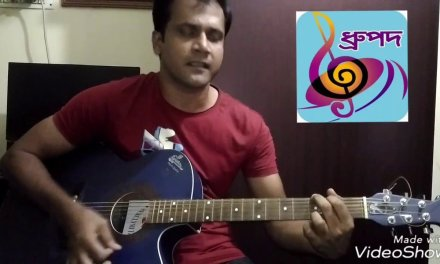 Oi Dur Paharer Dhare by Guitar Lesson