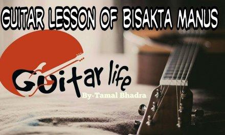 Guitar lesson of  bisakta Manus/bishakto manush chords  fossils.