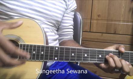 Asela (OFF ROAD Live Band)with Sinhala Guitar Lesson 8 0768824390