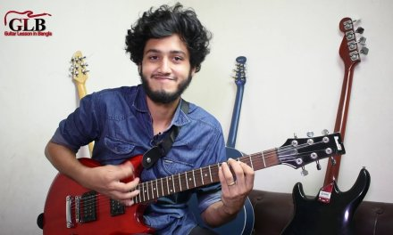 New Guitarist  doeel guitar lessons in Bangla